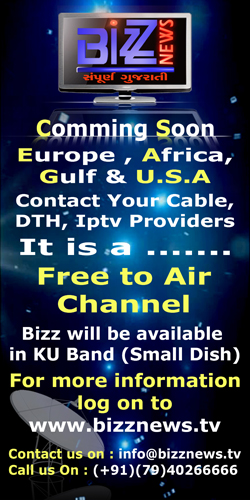 Gujarati News Channel Coming Soon in USA, Europe, Africa & Gulf, Bizz News TV